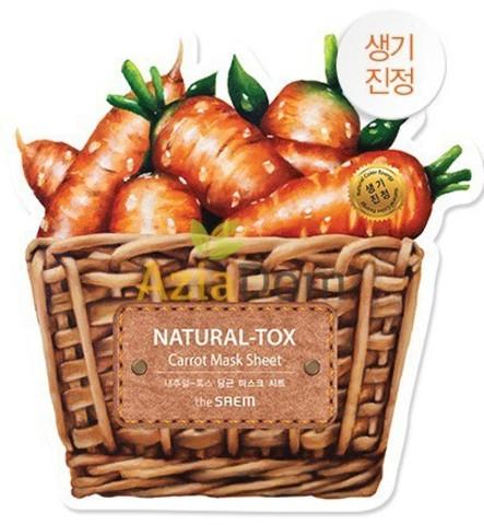 Маска морковная The Saem Natural-tox Carrot Mask Sheet
