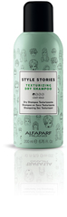 Текстурирующий сухой шампунь TEXTURIZING DRY SHAMPOO, 200 МЛ ALFAPARF 17576