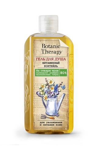 Modum Botanic Therapy Гель для душа Витаминный коктейль для увлажнения и питания кожи 285г