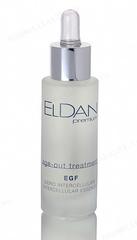 Активная регенерирующая сыворотка Egf (Eldan Cosmetics   Premium age-out treatment   Egf intercellular essence), 30 мл