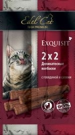 Edel Cat Лакомство для кошек Edel Cat Колбаски-мини, говядина, салями _file50b3552a9efc4_x150.jpg