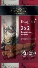 Лакомство для кошек Edel Cat Колбаски-мини, говядина, салями