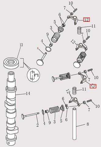 Рокер для лодочного мотора F9.8 Sea-PRO (4-12)