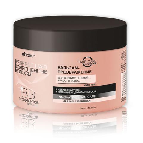 Витэкс Совершенные волосы ВВ Бальзам-преображение для восхитительной красоты волос 12 эффектов 300 мл