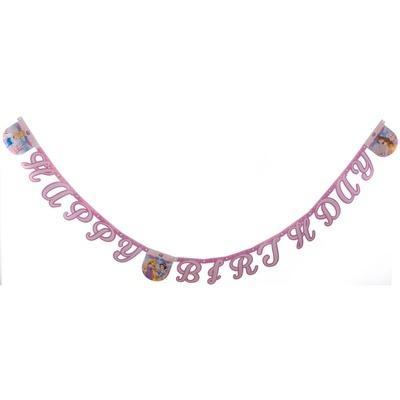 Гирлянда-буквы HB Принцессы Гламур 2,2м