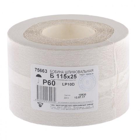 Шкурка на бумажной основе, LP10D, зернистость Р 60, рулон 115 мм х 25 м,