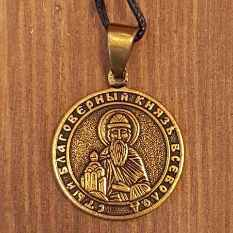 святой Всеволод именная нательная икона из бронзы кулон с молитвой