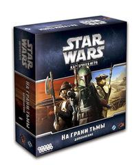 Star Wars LCG: на грани тьмы