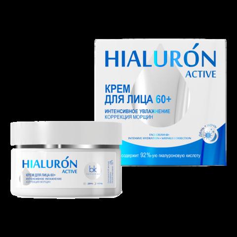 BelKosmex Hialuron Active Крем для лица Интенсивное увлажнение Коррекция морщин 60+ 48г