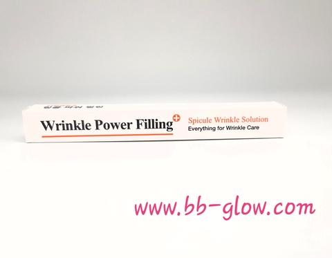 Уникальное средство от морщин Крем Wrinkle Power Filling - 1 мл мини туба