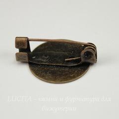 Основа для броши с круглой площадкой 15 мм, 20 мм (цвет - античная бронза)