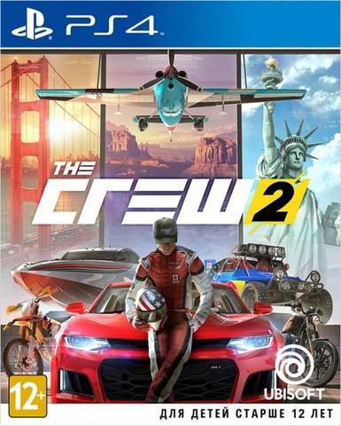 PS4 The Crew 2 (русская версия)