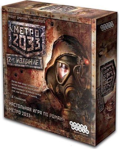 Настольная игра: МЕТРО 2033 (3-е рус. изд.)