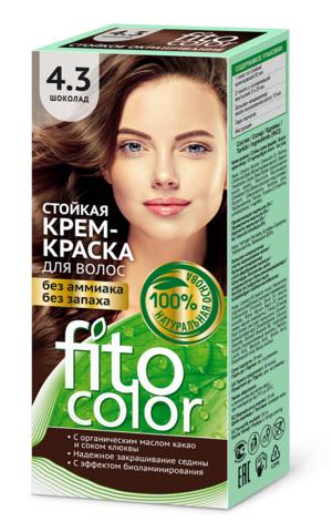 Фитокосметик Fito Color Стойкая крем-краска для волос тон Шоколад 115мл