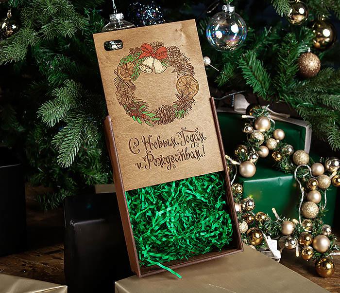 Boroda Design, Подарочная коробка «С Новым годом и Рождеством!» (25*25*12 см)