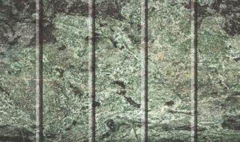 Печь Квадра (Жадеит рисунок) от/каменка об/металл
