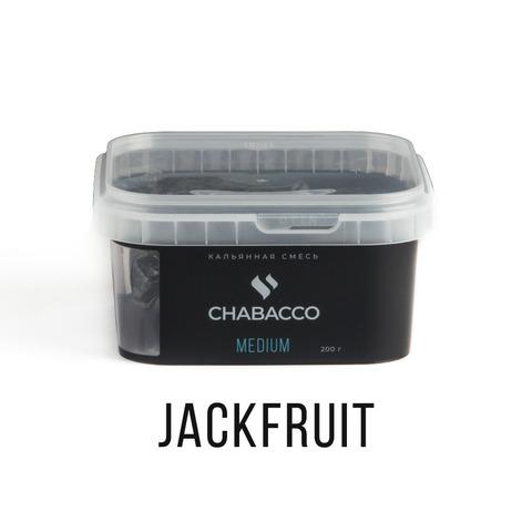 Кальянная смесь Chabacco - Jackfruit (Джекфрут) 200 г