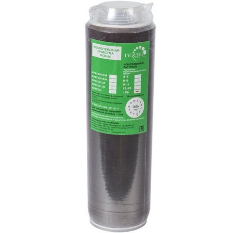 Фильтропатрон Арагон Ж-2 (2-5л/мин) (повыш. жестк.) арт.30053