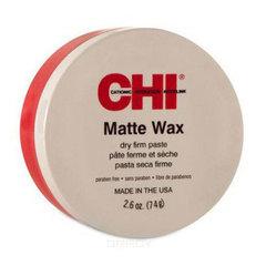 CHI Styling Matte Wax - Воск с матовым эффектом