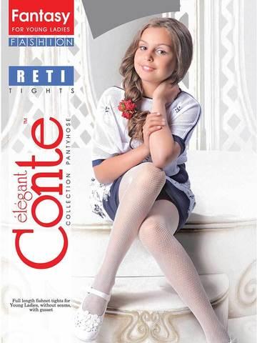 Колготки для девочек Reti Conte