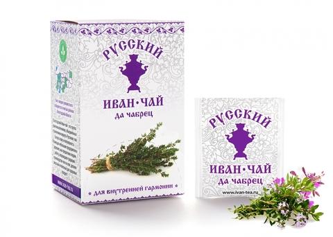 Русский чай Иван-чай пакетированный с чабрецом