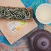 Исинский чайник Жун Тянь 220 мл #P 22