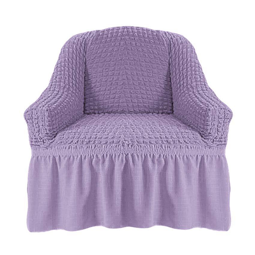 Чехол на кресло, сиреневый