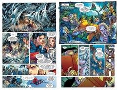 Супермен. Непобеждённый