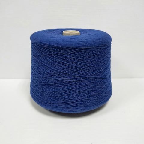 New Mill, Magreb, Меринос 80%, Полиамид 20%, Насыщенный синий, 1/15, 1500 м в 100 г