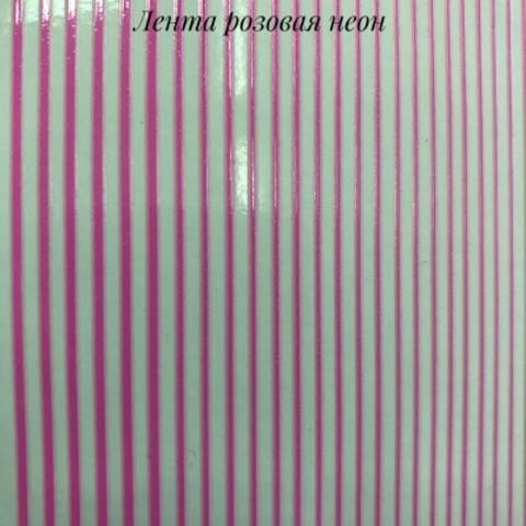 BlooMaX Силиконовые ленты фиолетовые