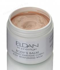 Бальзам для тела (от растяжек) (Eldan Cosmetics | Le Prestige | Body moisturizing balm), 500 мл