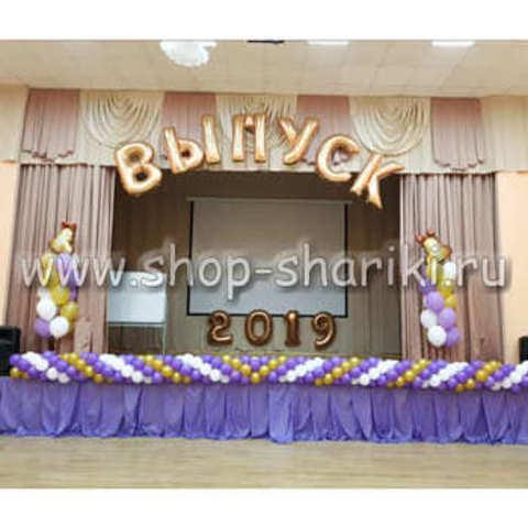 украшение зала шарами на выпускной в школе