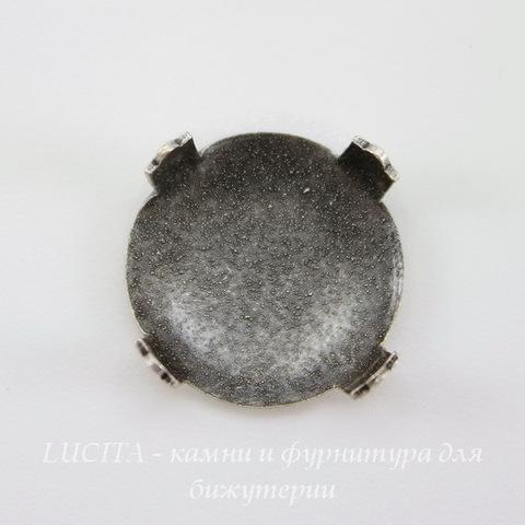 """Сеттинг - основа """"Черепашка"""" для камеи или кабошона 15 мм (оксид серебра) ()"""