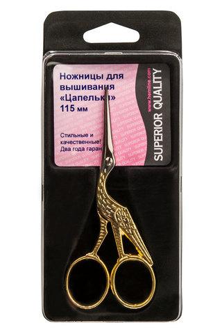 Ножницы для вышивания