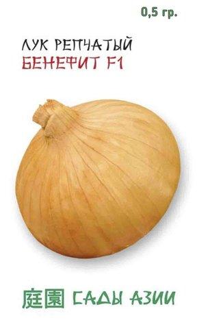 Лук репчатый Бенефит F1 0,5 г