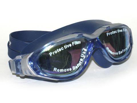 Очки-маска для плавания.Материал: силикон, пластик. В комплекте беруши. Антизапотевающее покрытие. Пластиковая коробка. :(МС9100/910):