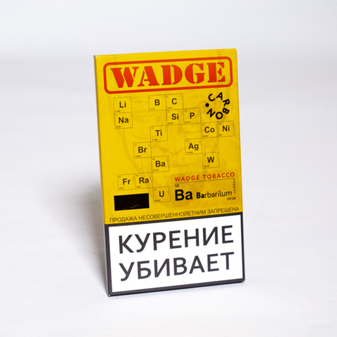 Табак WADGE CARBON 100gr BARBARILUM