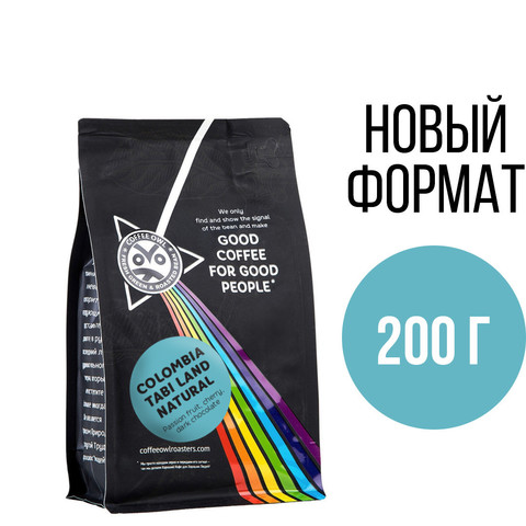 Colombia Tabi Land Natural 200гр Black