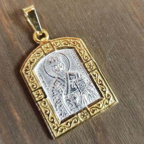 Нательная именная икона святой Николай с позолотой кулон с молитвой