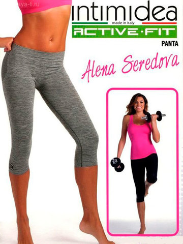 Легинсы Donna Panta 3/4 Active Fit Intimidea
