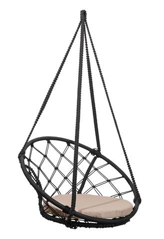 Складное кресло-кокон AOSTA + бежевая подушка