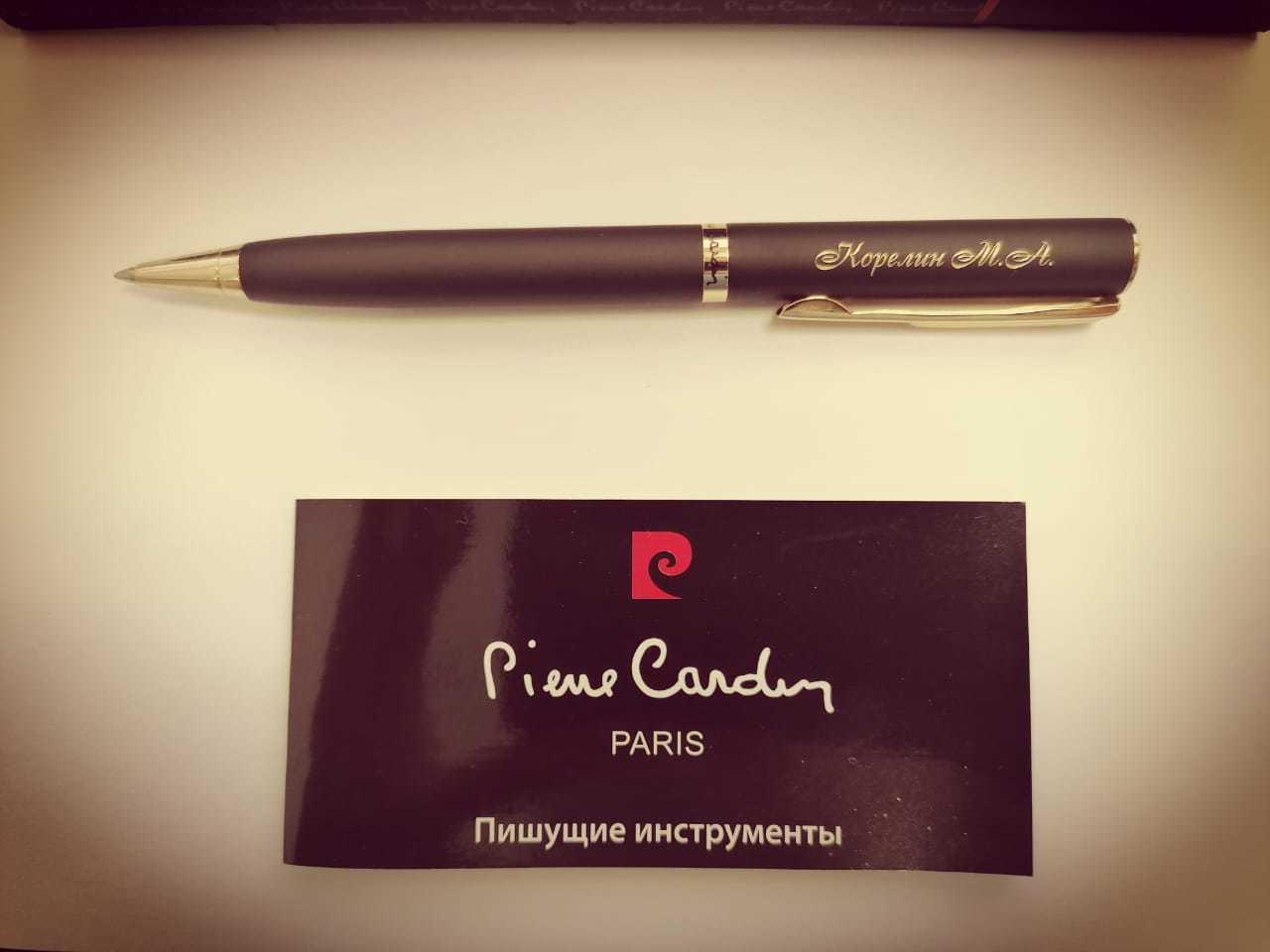 Пример № 8 (Шариковая) /  / Ручка: Pierre Cardin Eco / Место нанесения: № 7 / Шрифт: Cassandra / Артикул: PC0867BP