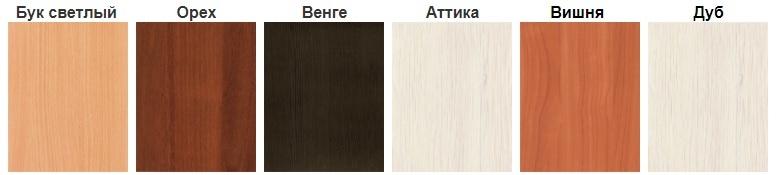 Шкаф для одежды угловой Р.Ш-10 (венге/дуб), ЛДСП, Альтерна, г. Екатеринбург