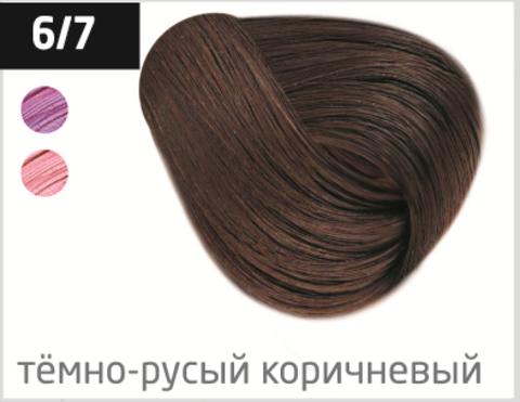 OLLIN color 6/7 темно-русый коричневый 100мл перманентная крем-краска для волос