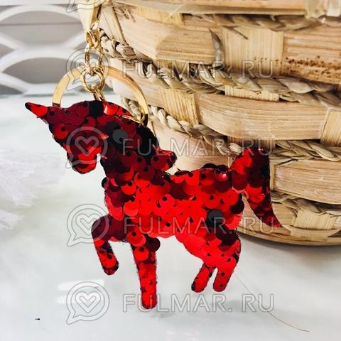 Брелок Единорог с двусторонними пайетками меняет цвет Красный-Чёрный