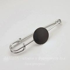 Основа для броши - булавка с площадкой 16 мм, 57х14 мм (цвет - платина)