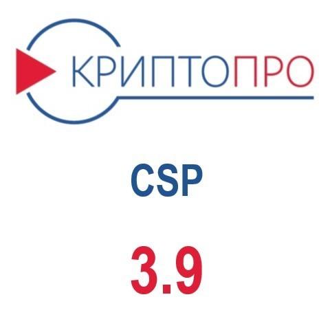 КриптоПро CSP версии 3.9