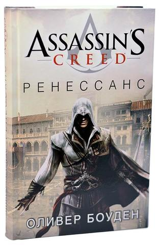 Фото Assassin's Creed. Ренессанс