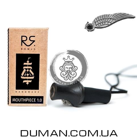 Персональный мундштук RS Bowls Black для кальяна |Крыло