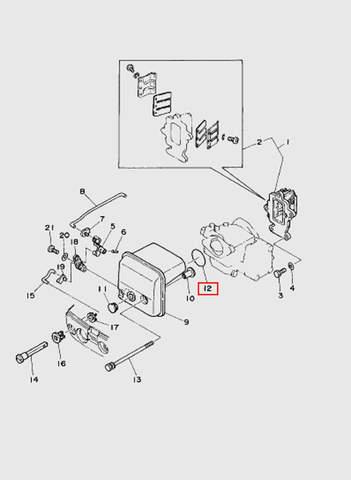 Кольцо уплотнительное карбюратора  для лодочного мотора T15, OTH 9,9 SEA-PRO (4-12)